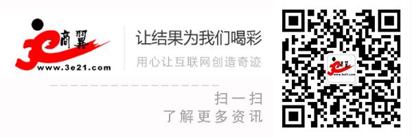 河南網站建設_商翼網logo